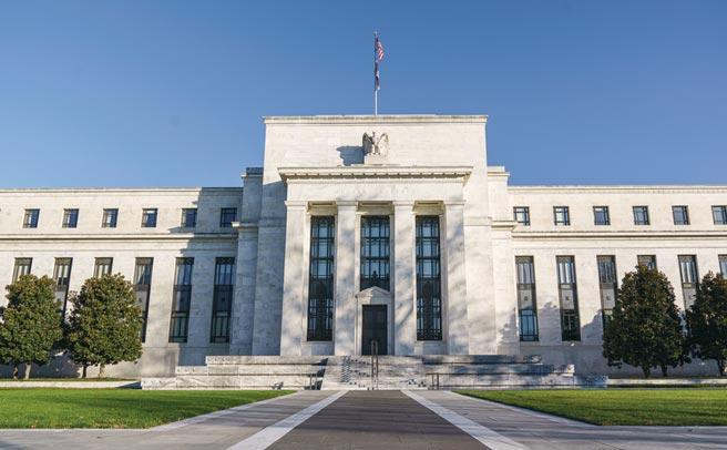 美國聯準會(Fed)。圖/美聯社