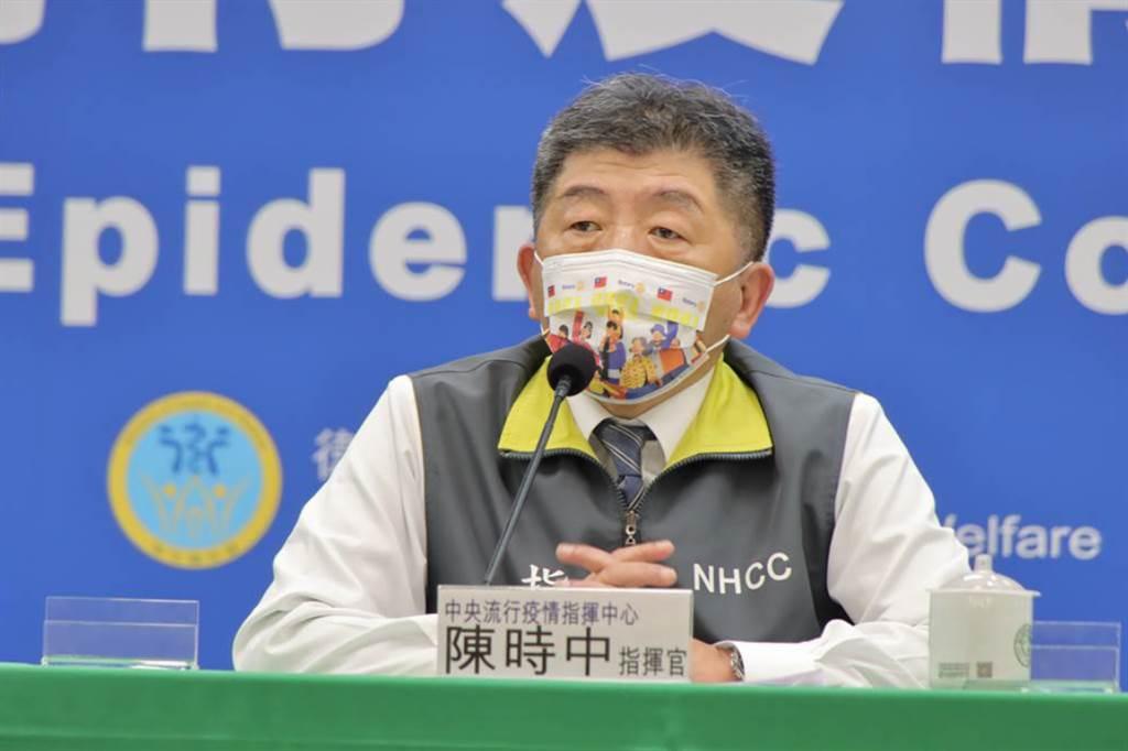 高端打氣差,是否會往下開放35歲以下民眾接種,疫情指揮中心指揮官陳時中將召開疫情記者會。(本報資料照)