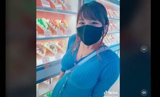 G奶正妹挑甜品8秒吸680萬人 摘下口罩真面目曝光了