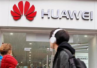 不會放棄海外市場 郭平:華為絕對不會變成只有大陸市場的公司
