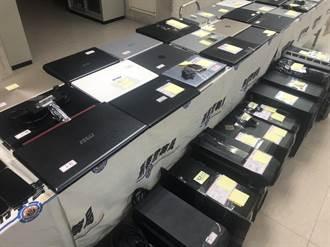 房仲祕密工具「小白機」洩上億筆個資 警逮64嫌到案