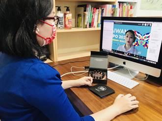 越南台灣形象展高雄館吸金 商機上看1450萬美元