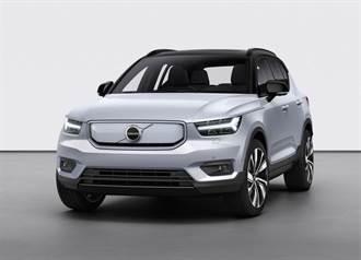 Volvo首款電動車即將登台 XC40 Recharge預售價曝光