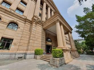 拖地濕滑未提醒顧客害香港女教師摔斷腳 判賠41萬多元
