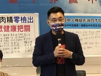 被指推銷高端外交部查洩密 江啟臣:該查是決策的人 不是吹哨者