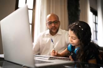 Zoom 推出專注模式 助線上會議及學習降低干擾