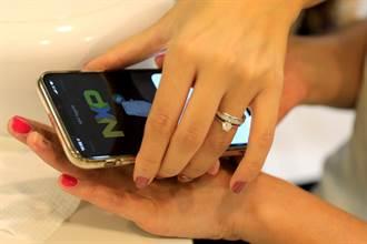 外洩智慧型手機技術給陸企 日男被判緩刑4年