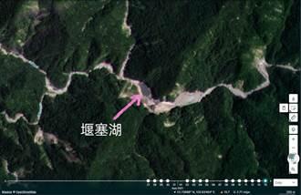 台東大南溪堰塞湖蓄水量驟減剩11% 下游東興村安全無虞