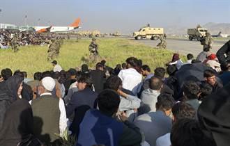 阿富汗讓陸不再尊重美國 川普:台灣恐發生壞事