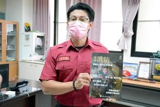 高市消防員吳東翰 獲選屏大之光