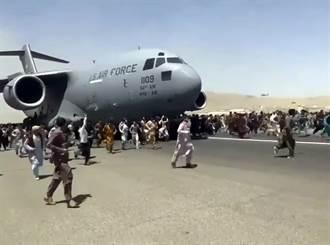 被美國遺忘的一群人 為華府工作的阿富汗人悲慘境況曝光