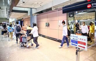 帛琉旅遊泡泡團首發團返台 旅客:已預約下梯次