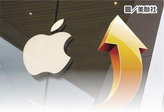 市值達2.5兆美元 新iPhone將登場 蘋果股價先衝高