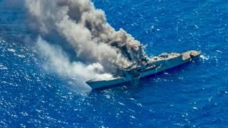 美軍最後的派里級軍艦 擔任靶艦被擊沉