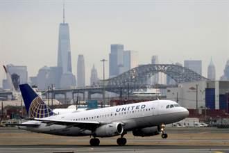 報復制裁 美將限制部分中國大陸航空公司班機載客率