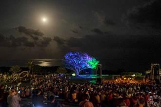 「月光·海音樂會」 中秋節連假結束翌日特別線上演出