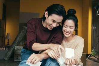 永慶房屋新廣告「實話登錄的愛情」 捕捉誠實背後的在乎