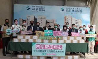 立委牽線 愛心企業捐贈500台血糖機及5000盒試紙關懷糖友