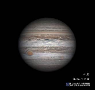 天文迷注意!木星衝明登場 北市天文館晚間8時準時直播