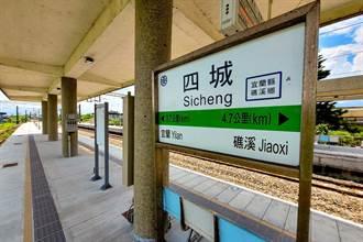 高鐵設四城站「疏通雪隧」? 網提1狀況:不如自己開車
