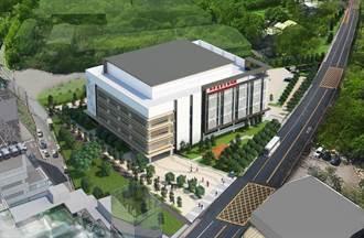 全民運動 楊梅跆拳道主題運動中心預計明年9月完工