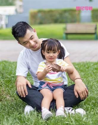 這3件事爸爸來教最好 爸爸的育兒迷思與壓力這樣解