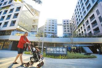 社宅流標比例偏高 蘇貞昌指示內政部提對策