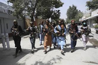 阿富汗情勢混亂 聯合國將部分人員遷至哈薩克