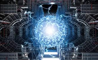 美科學家:核融合技術研究出現新突破