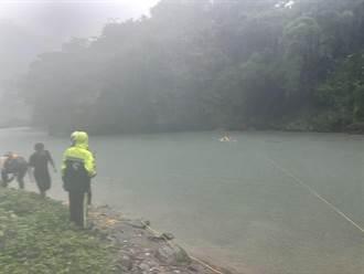 少女下水救男網友反遭沖走下落不明 身分竟是失蹤人口