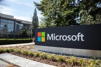 別買!微軟聲明:國外電商Gofunco所售Windows/Office序號與金鑰均為非法