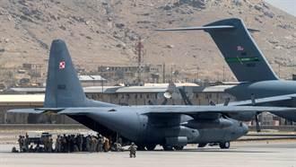 阿富汗美軍無力確保所有人撤離? 美防長承認了