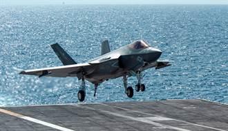 美F35C將部署西太 美媒:武器不足應盡量避免與中國戰機空戰