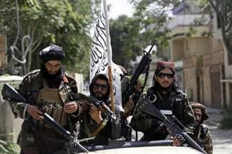 塔利班慈眉善目大打公關戰 為何可信度仍如此低?