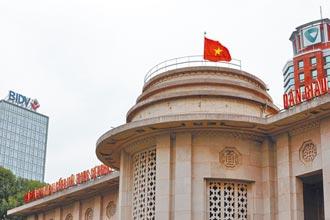 公股、民營銀行都捧場 越南工商銀行來台募資7.9億美元