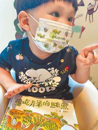 童書印上口罩 孩子戴好戴滿
