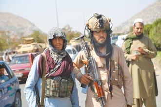 何時承認塔利班大陸:等新政府組成