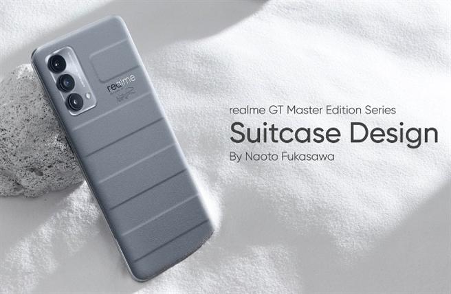 realme GT大師版手機與首款筆記型電腦發表 前者將引進台灣