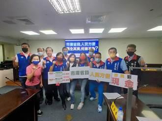 台南藍軍要求黃偉哲領先全台  吸收手續費讓5倍券折現