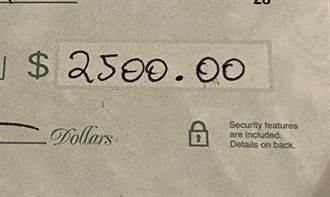 佛心房東突寄支票 他喜收7萬分紅 原因羨煞眾人