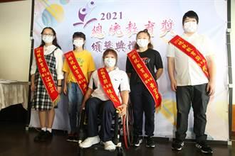 身障健力女將林亞璇 總統教育獎最高齡獲獎學生