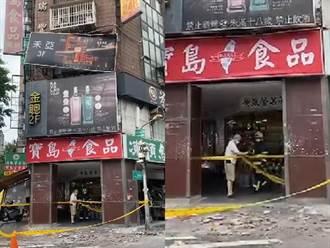 林森北路大樓磁磚剝落 酒店招牌遭砸搖搖欲墜民眾急逃