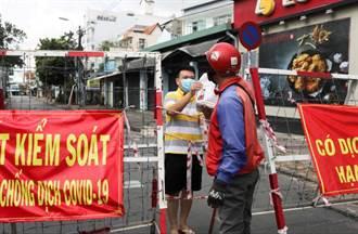 越南最大城胡志明市疫情飆 23日起實施居家令