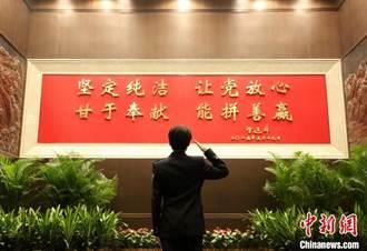 外媒:北京擬要求赴美上市企業 交出數據管控權