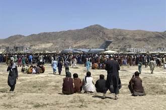 喀布爾飛航管制混亂  飛行員:起飛風險自負