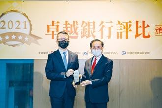2021卓越銀行評比-金控品牌形象獎 國泰世華七連霸