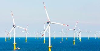 離岸風電招商 投標上限每度2.49元