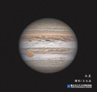 離地球最近 木星衝今登場