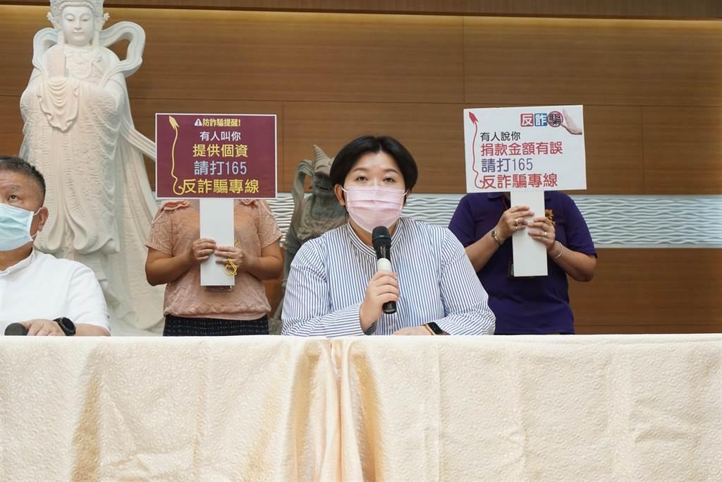 鎮瀾兒童家園院長顏莉敏表示,「公益詐騙」影響捐助人信心。(王文吉攝)