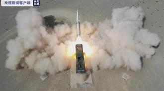 克服西北惡劣天候 央視:解放軍發射2枚新型飛彈